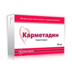 карметадин