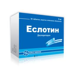 еслотин