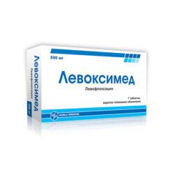 левоксимед таблетки