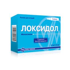 локсидол розчин для ін'єкцій