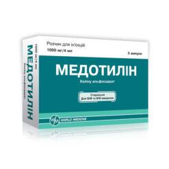 медотилін