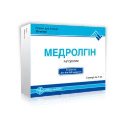 медролгін розчин для ін'єкцій