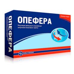 опефера