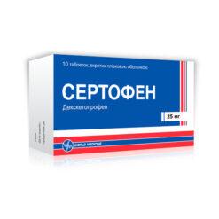 сертофен таблетки